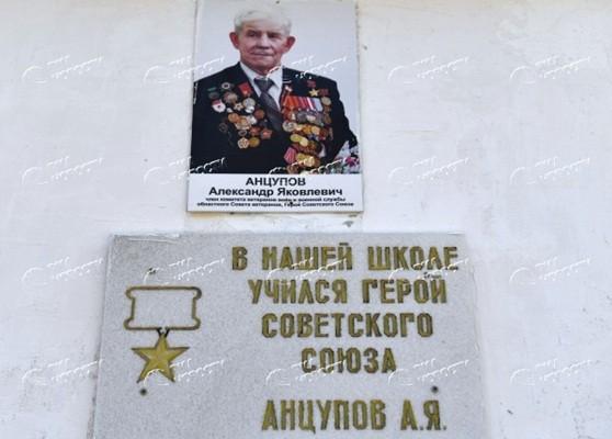 Ветеран Великой Отечественной войны Александр Анцупов