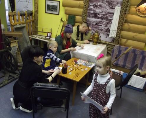 Музей для всей семьи