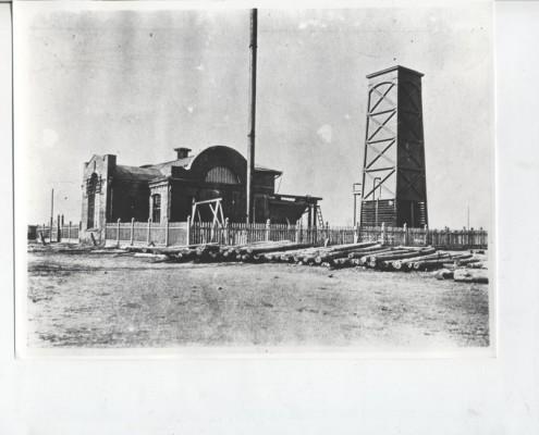 1-я ТЭЦ им. Калинина, 1924