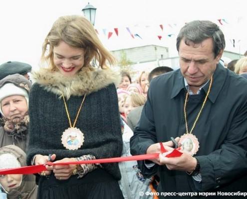 20 сентября 2008 открытие детского городка на Северо-Чемском массиве