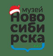 Музей Новосибирска