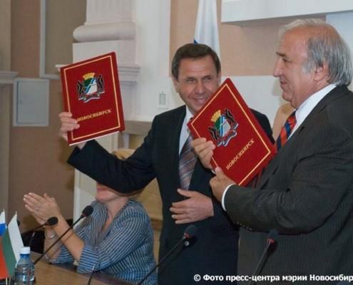 28 июня 2008 подписание договора об установлени побратимских связей с г.Варна