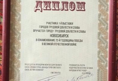 3zvyf58wp7u