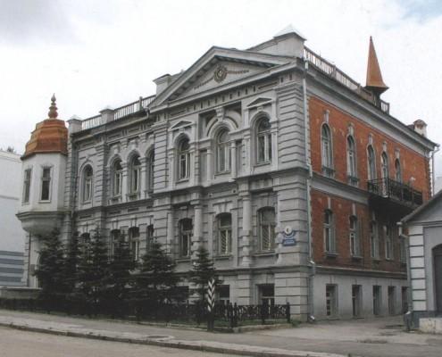 Административное здание (бывший отель Метрополитен