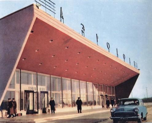 Аэровозал Толмачево. 1964
