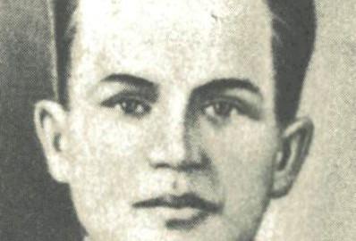 Аксенов Александр Михайлович (1919-1943)