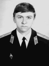 Амосов Сергей Анатольевич (1960-1983)