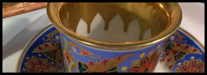 Чашка Николая II банн