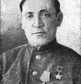 Ефимов Леонид Николаевич (1901-)