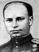 Еремин Александр Семенович (1908-1995)