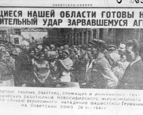 Митинг рабочих Новосибирского жиркомбината.