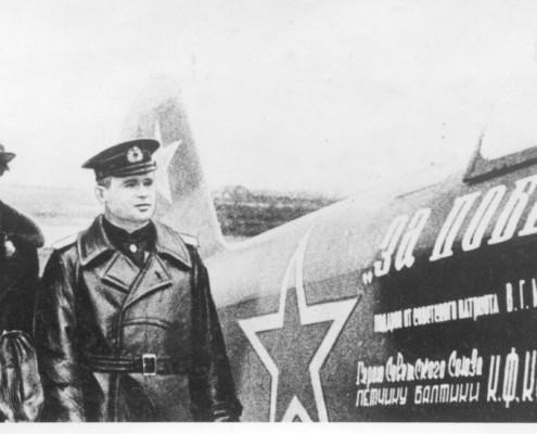 музей новосибирска письмо с фронта 1945_45_46