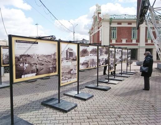 fotovyistavka-istoriya-mesta-2