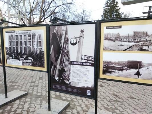 fotovyistavka-istoriya-mesta-3
