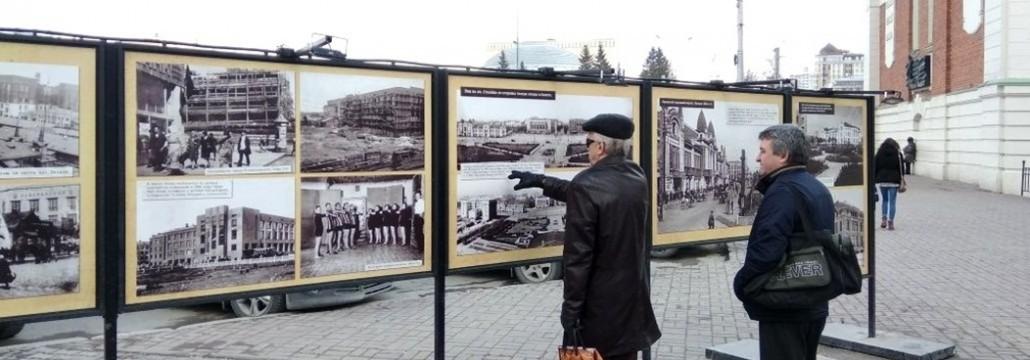 fotovyistavka-istoriya-mesta-4-1
