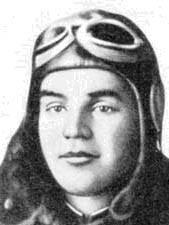 Гаврилов Виктор Савельевич (1919-1980)