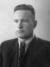 Гербинский Павел Яковлевич (1914- 1955)
