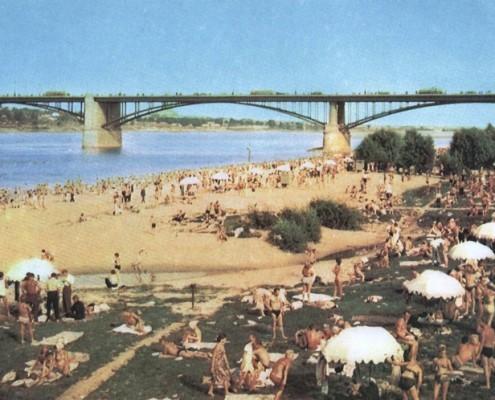 Городской пляж.1964