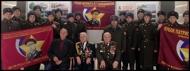 Стрелковая конференция