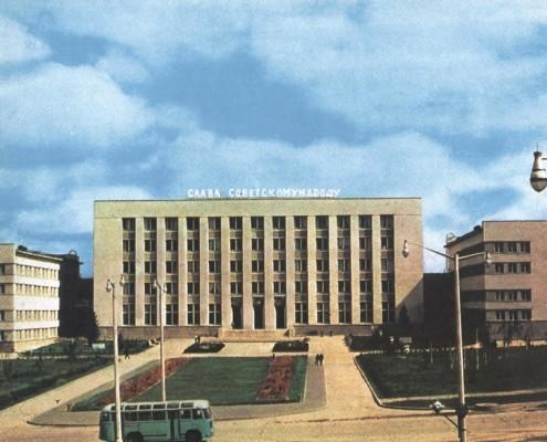 Институт ядерной физики. 1964