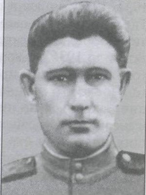 Ивлев Гавриил Михайлович (1908-1960)