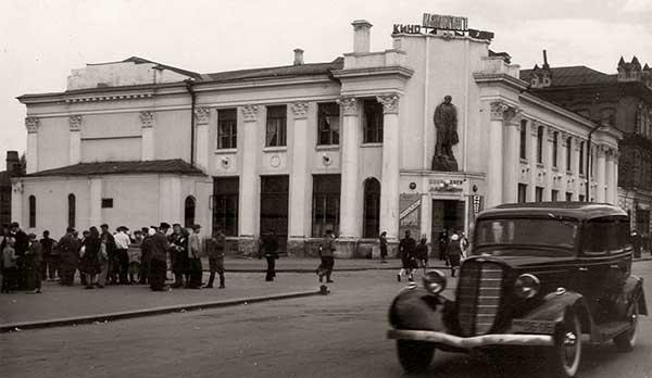 Кинотеатр-имени-В.Маяковского.-1952-54