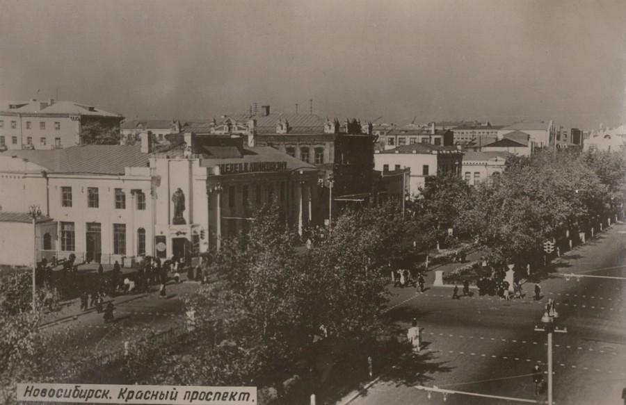 Кинотеатр имени В.Маяковского. 1953