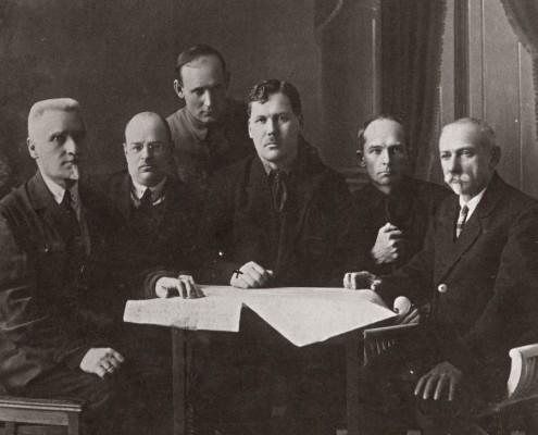 Комиссия горсовета. 1928