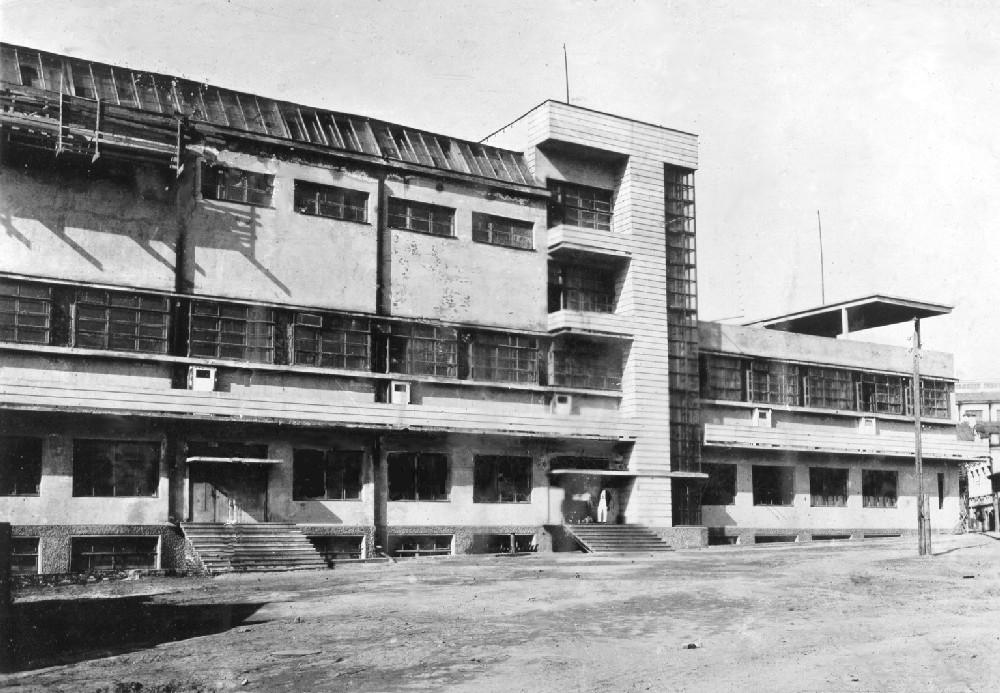 Коммунистическая 60 Спортклуб Динамо 1934