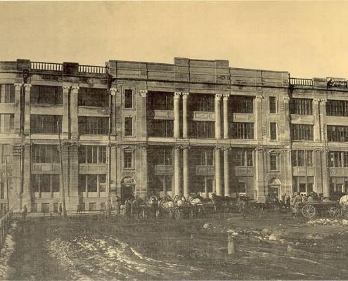 Консерватория Советская, 27. 1933