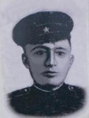 Коврижко Илья Павлович (1923-1945)
