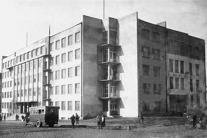 Красный пр 1 Запсибзолото 1933