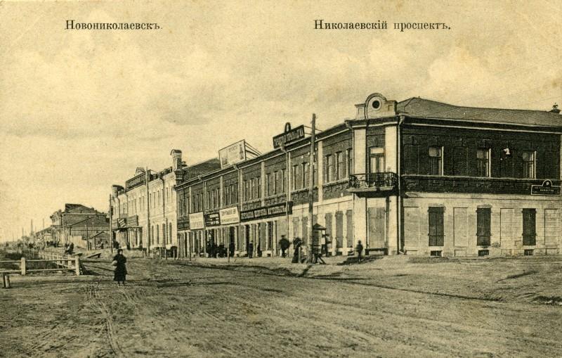 Красный пр 22 Дом Молчановых 1910-е