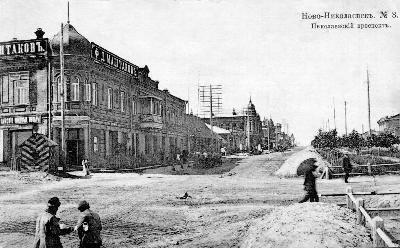 Красный пр 9  Дом Маштакова 1911-1915
