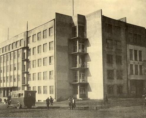 Красный проспект, 1. 1933 год