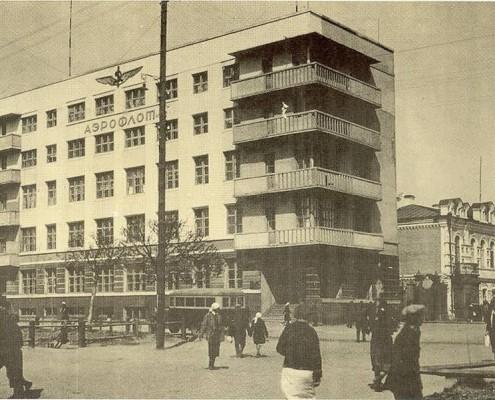 Красный проспект, 44 – здание Аэрофлота, середина 1930-х