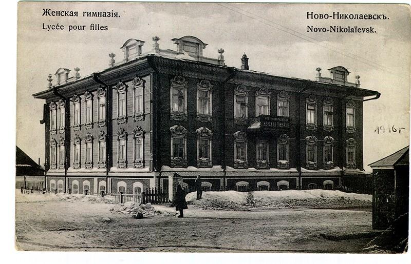 Ленина 11 ст