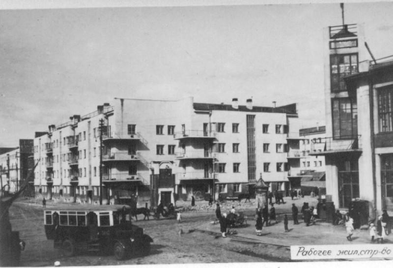 Ленина 88 челюскинцев сер 30-х