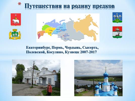 mn_umnaya-sreda-1