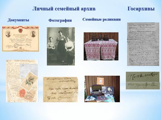 mn_umnaya-sreda-2