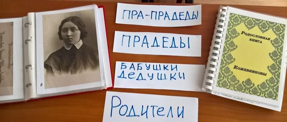 mn_umnaya-sreda_vstrecha-s-i-4-1
