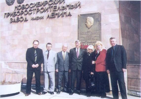 memorialnaya-doska-s-barelefom-i-imenem-ego-generalnogo-direktora-b-galushhaka