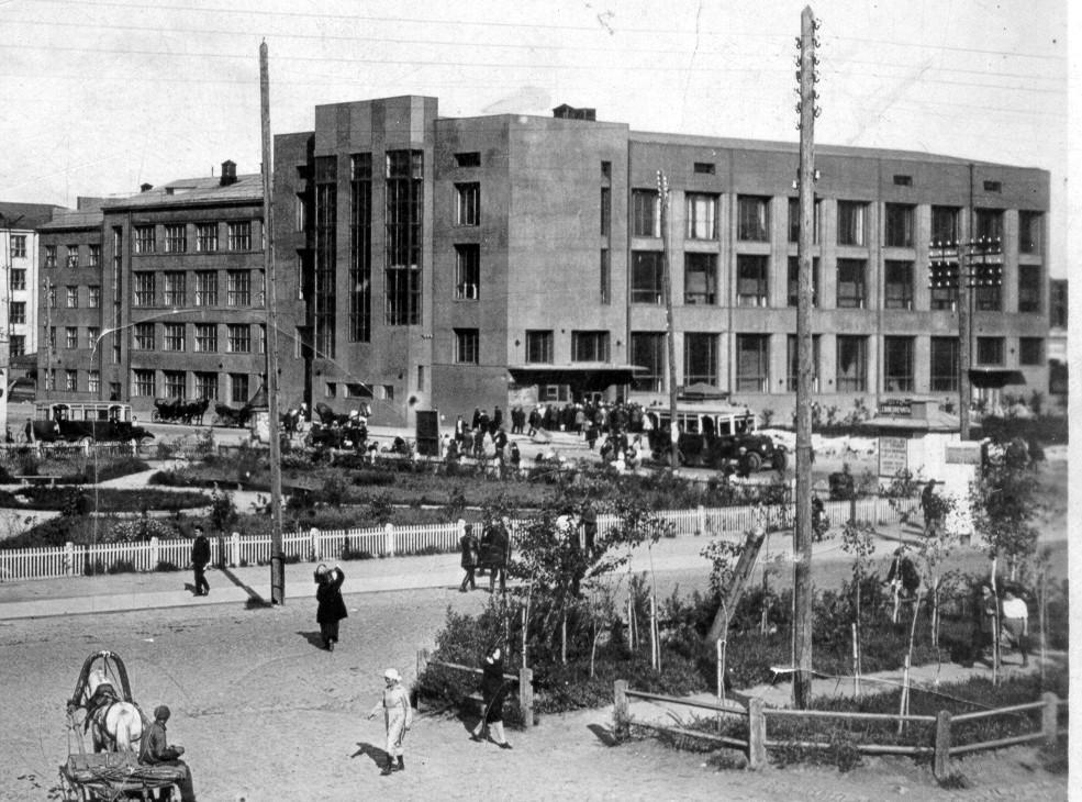 Новосибирская государственная архитектурная академия