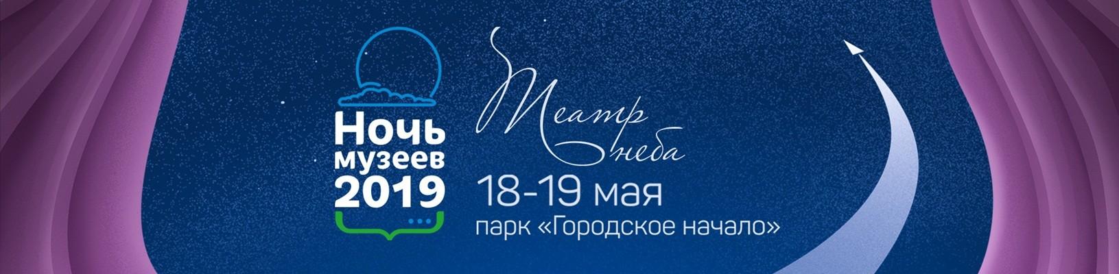 obskaya-muznoch-banner-na-sayt