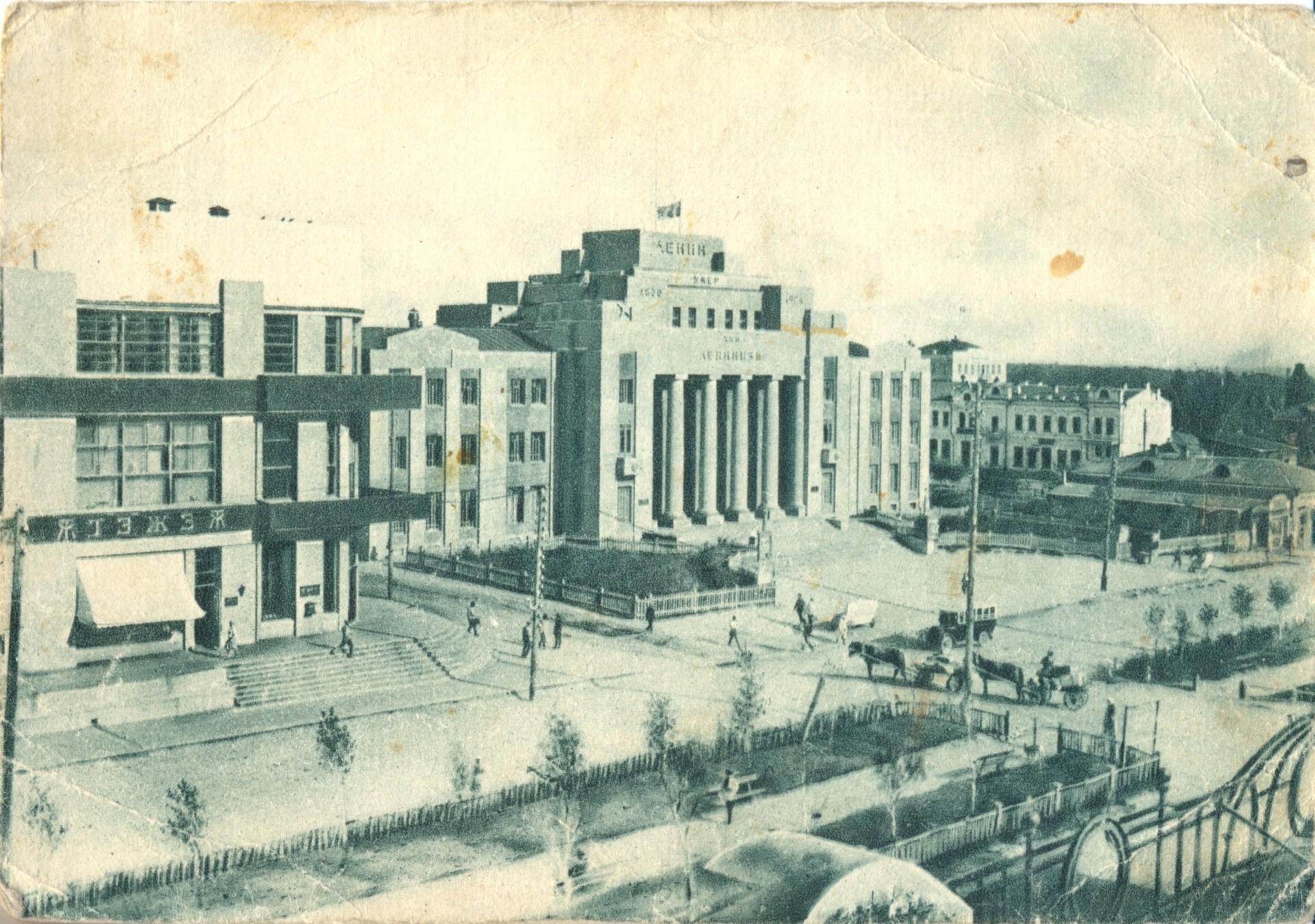Одна из первых новосибирских открыток, Дом Ленина, конец 20-х гг.  (сейчас - Филормония)