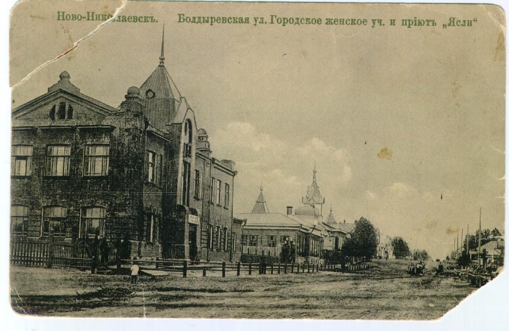 Октябрьская 5 и 9 фото 1912-1917