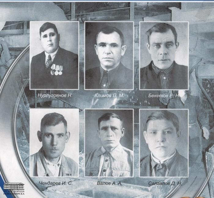 Оловокомбинат. Участники первой плавки.23.02.1942 г.