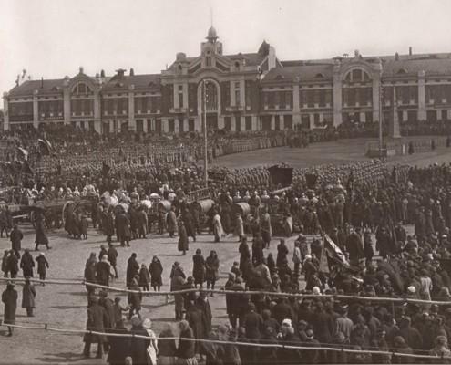 Праздник 1 мая. 1933