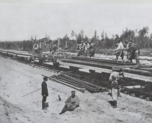 Работы на железной дороге
