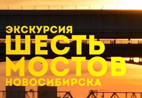 rechnyie-ekskursii-1